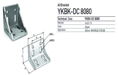DC 8080